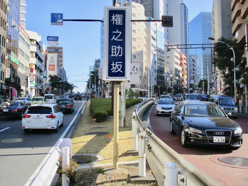 f:id:hideki-sansho:20190103155505j:plain