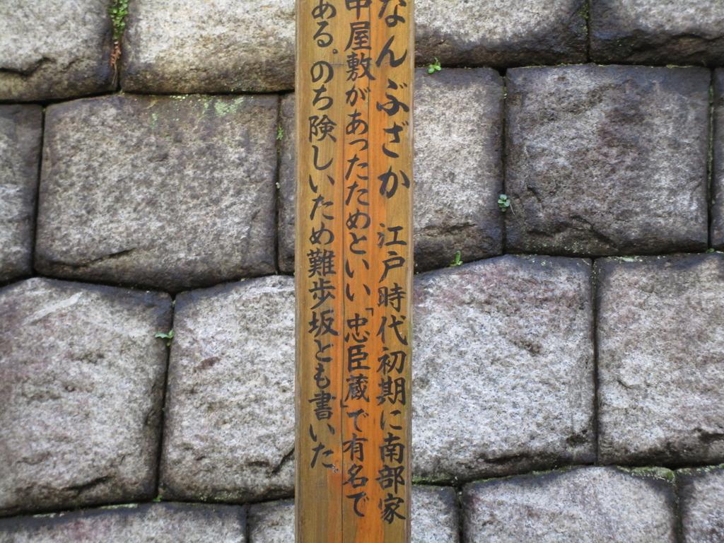 f:id:hideki-sansho:20190104103243j:plain