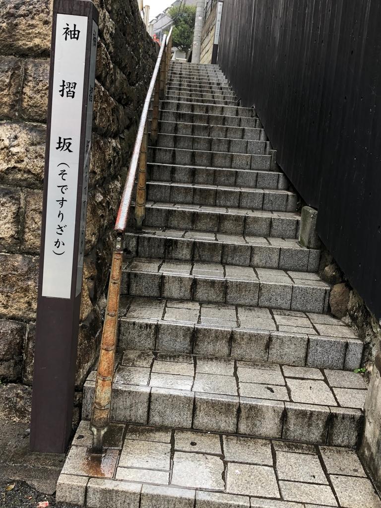 f:id:hideki-sansho:20190105102220j:plain