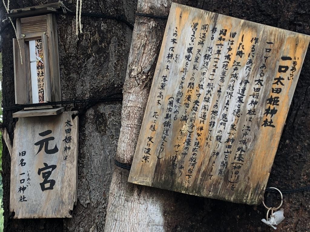 f:id:hideki-sansho:20190106154409j:plain