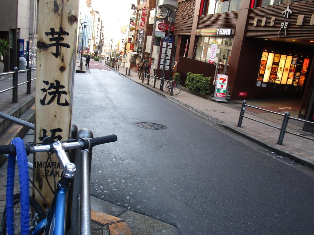 f:id:hideki-sansho:20190106154945j:plain