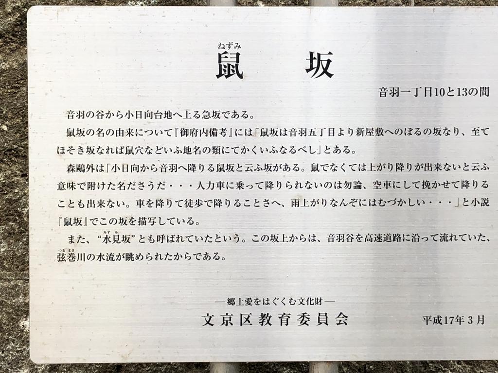 f:id:hideki-sansho:20190109095404j:plain