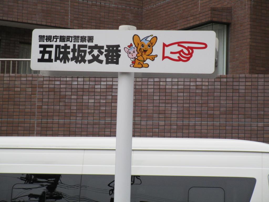 f:id:hideki-sansho:20190110124820j:plain