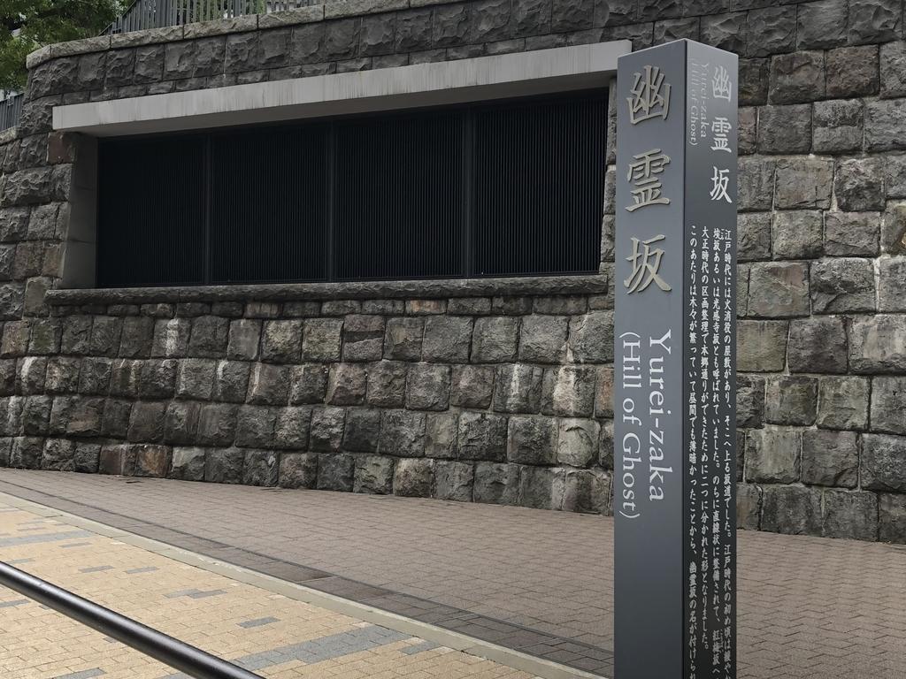 f:id:hideki-sansho:20190110130833j:plain