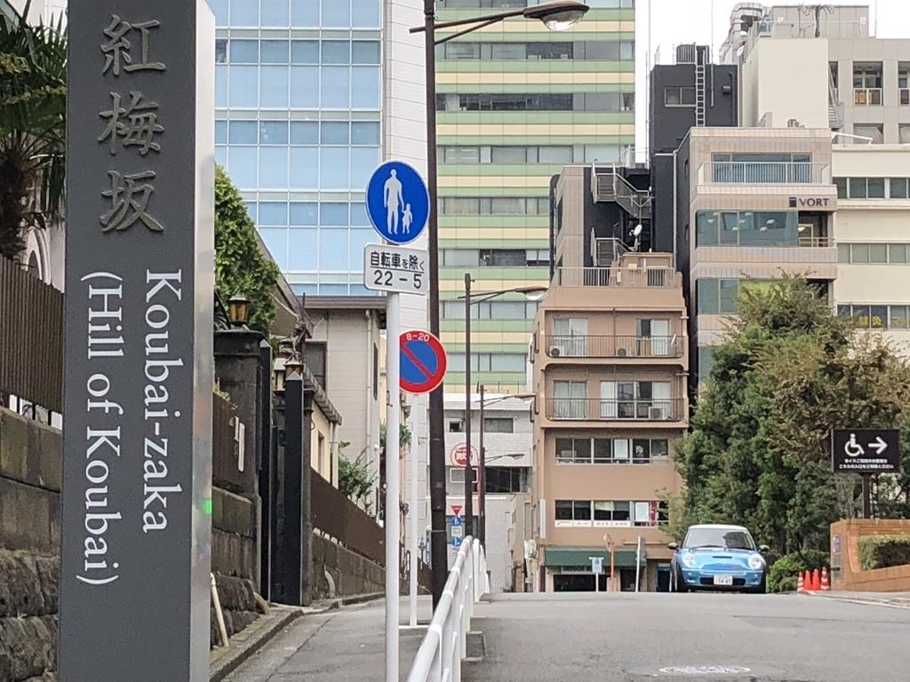 f:id:hideki-sansho:20190110131107j:plain