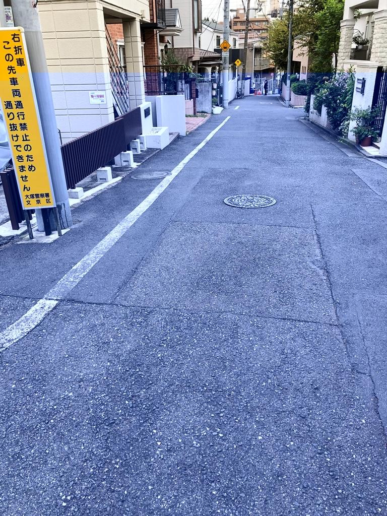 f:id:hideki-sansho:20190110133537j:plain