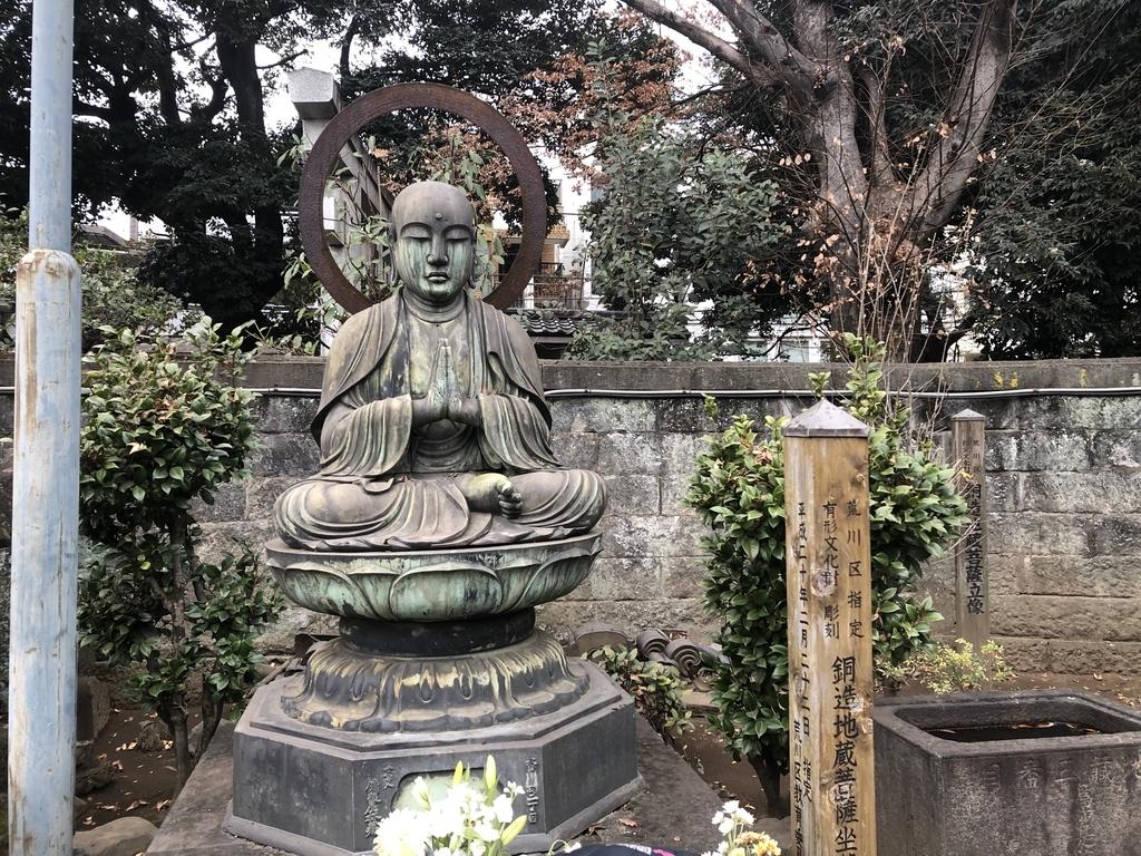 f:id:hideki-sansho:20190113194426j:plain