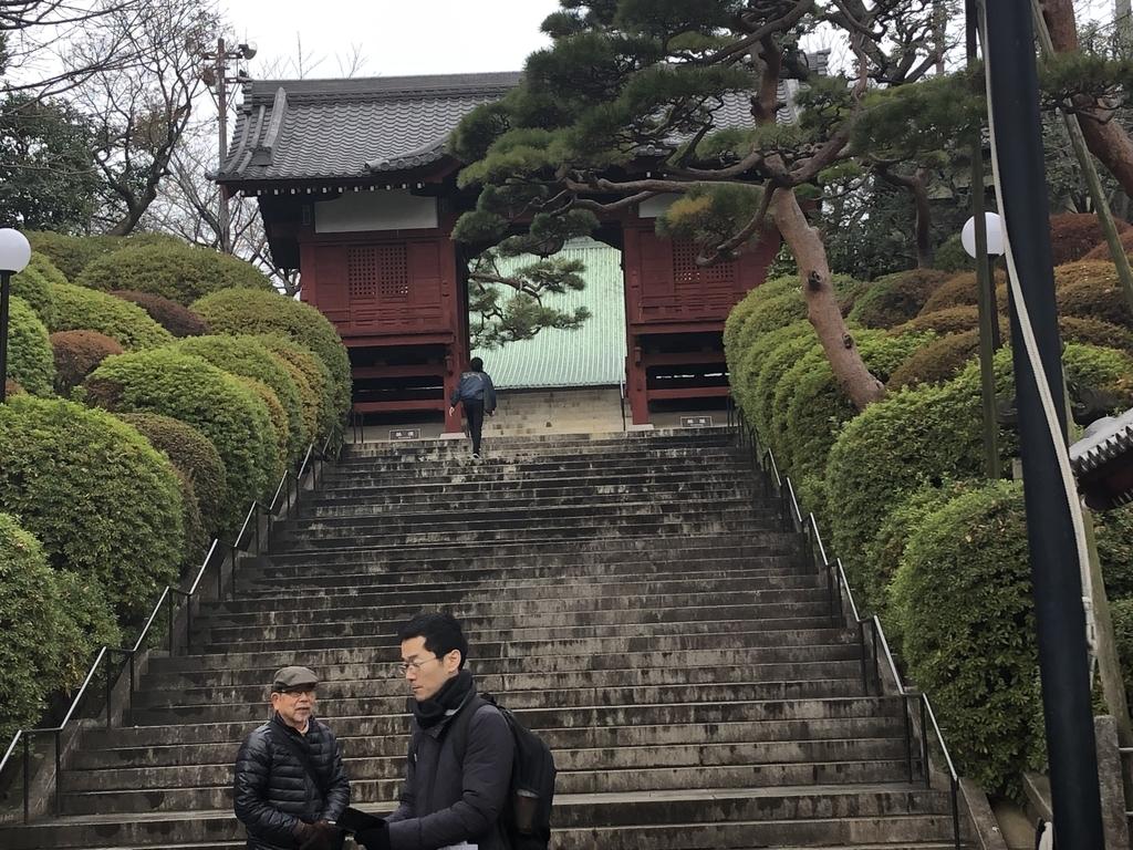 f:id:hideki-sansho:20190113200254j:plain