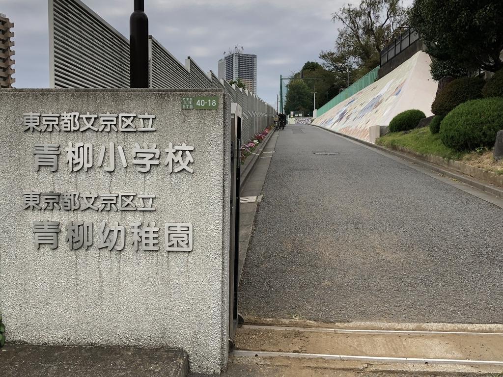 f:id:hideki-sansho:20190113200858j:plain