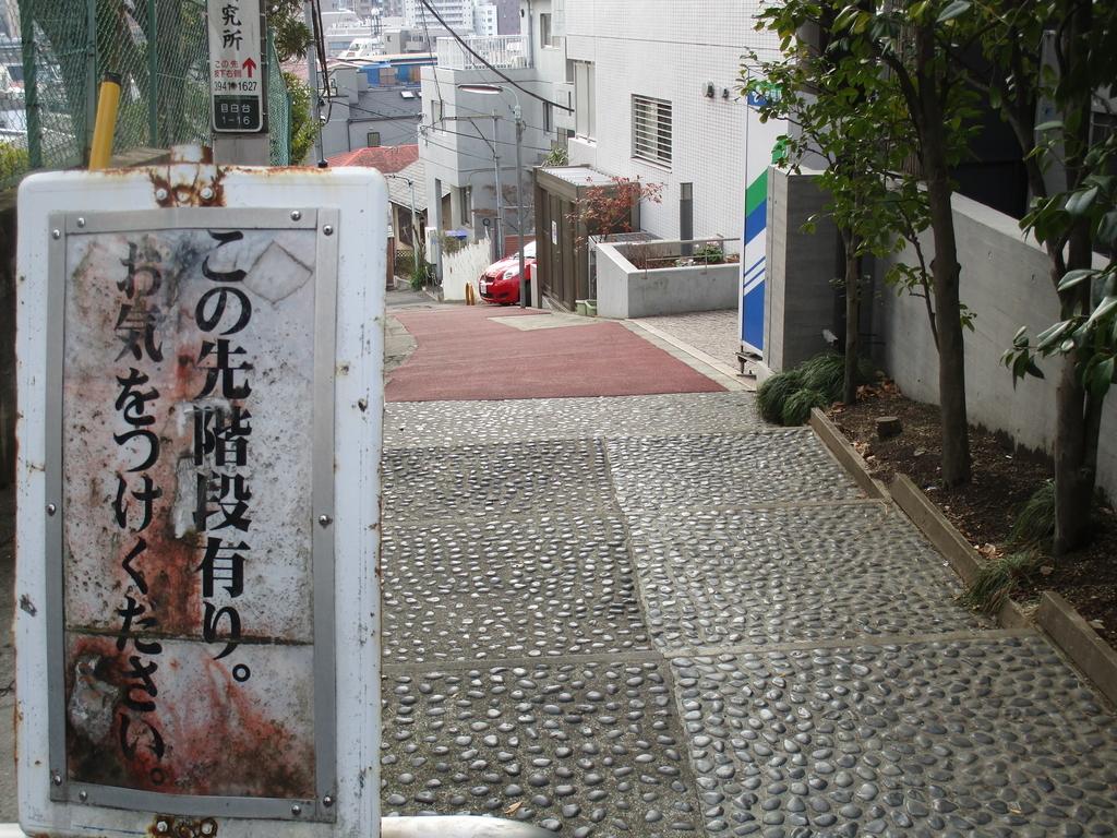 f:id:hideki-sansho:20190113202831j:plain
