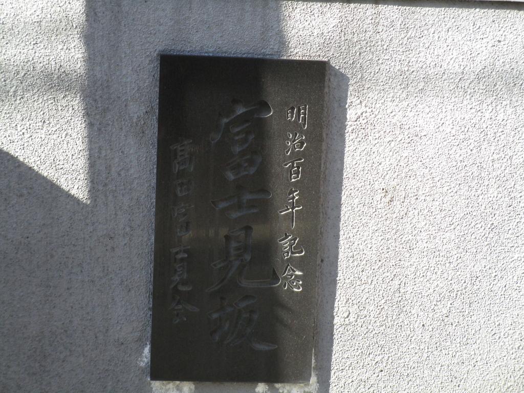 f:id:hideki-sansho:20190113203711j:plain