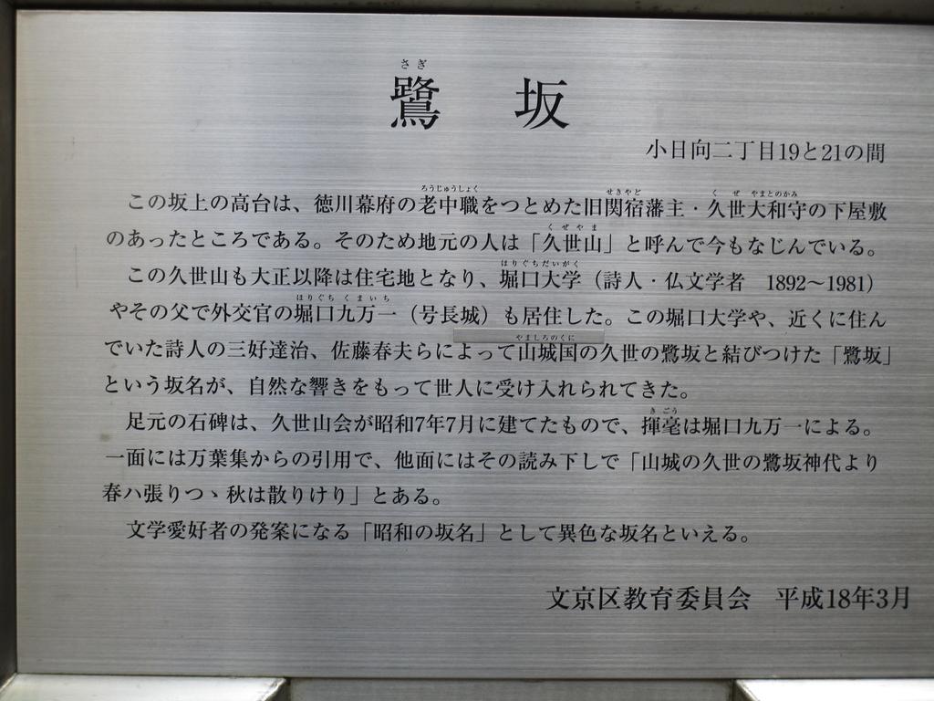 f:id:hideki-sansho:20190113211750j:plain
