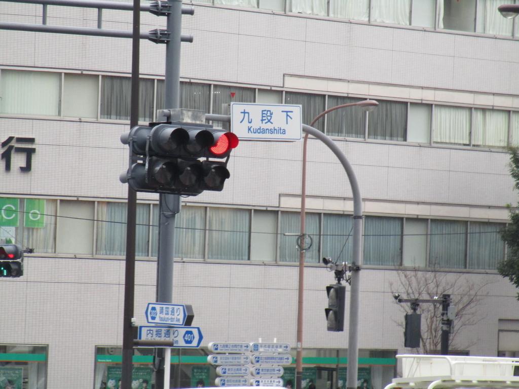 f:id:hideki-sansho:20190113212805j:plain