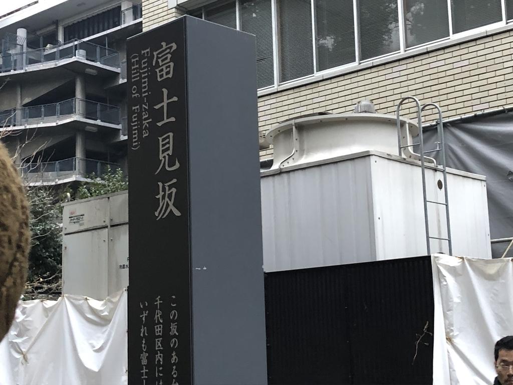 f:id:hideki-sansho:20190113213212j:plain