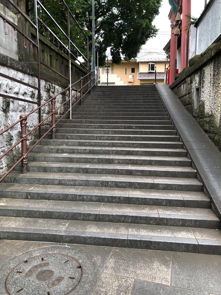 f:id:hideki-sansho:20190118140816j:plain