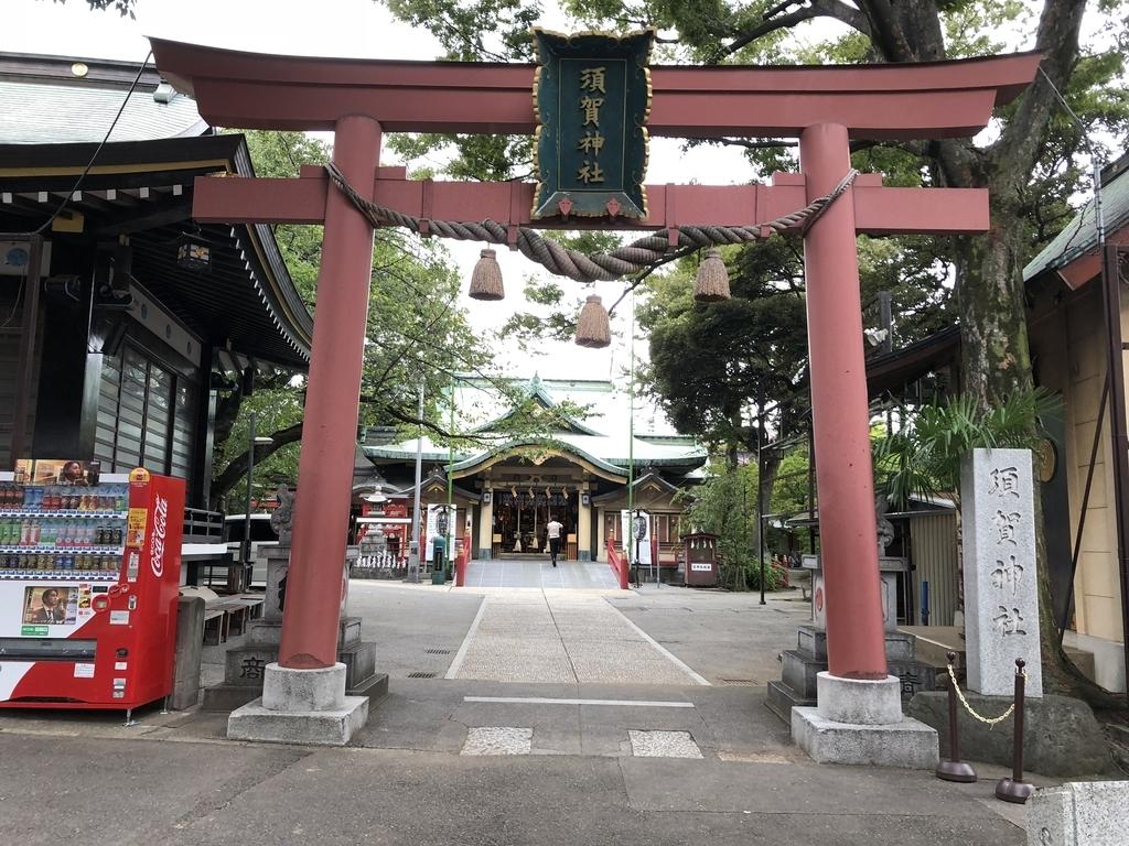 f:id:hideki-sansho:20190118140831j:plain