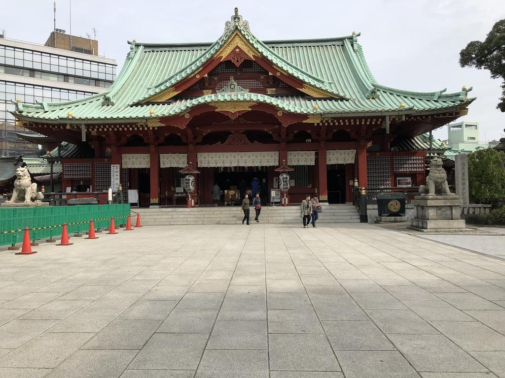 f:id:hideki-sansho:20190118142134j:plain