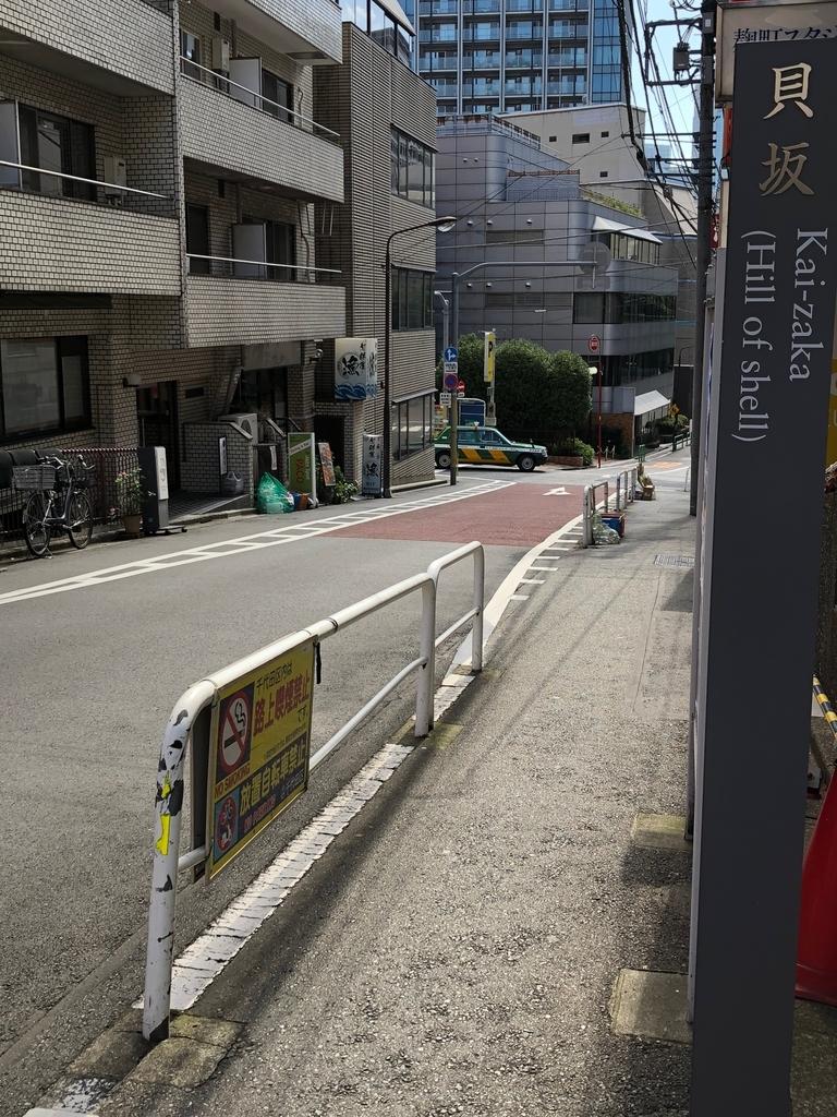 f:id:hideki-sansho:20190119102919j:plain