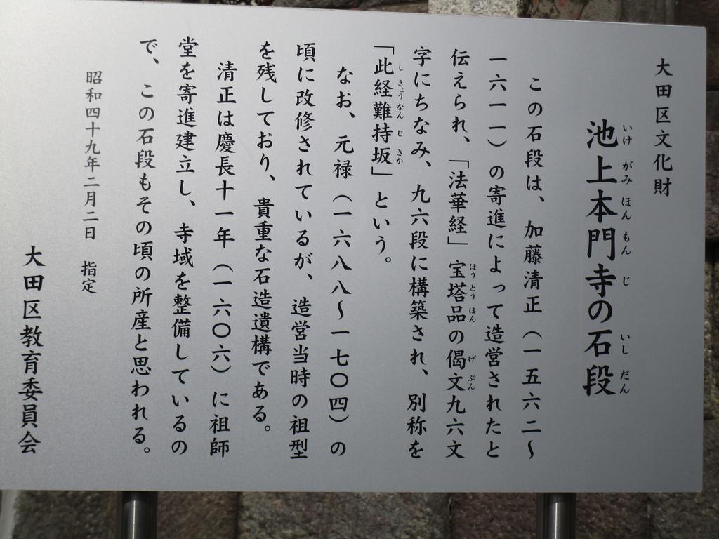 f:id:hideki-sansho:20190120194647j:plain