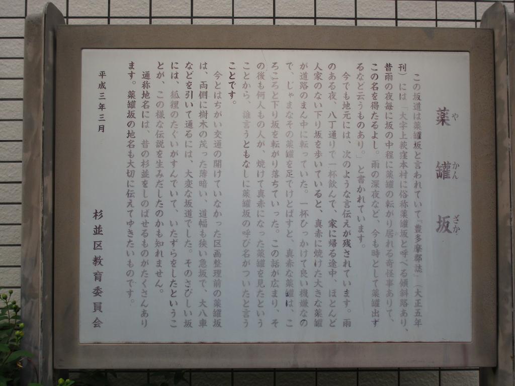 f:id:hideki-sansho:20190122172433j:plain