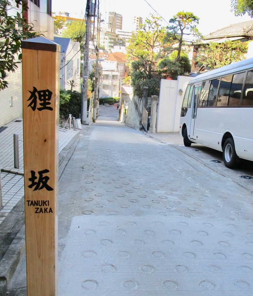 f:id:hideki-sansho:20190123211344j:plain