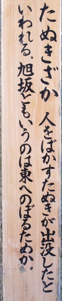 f:id:hideki-sansho:20190123211357j:plain