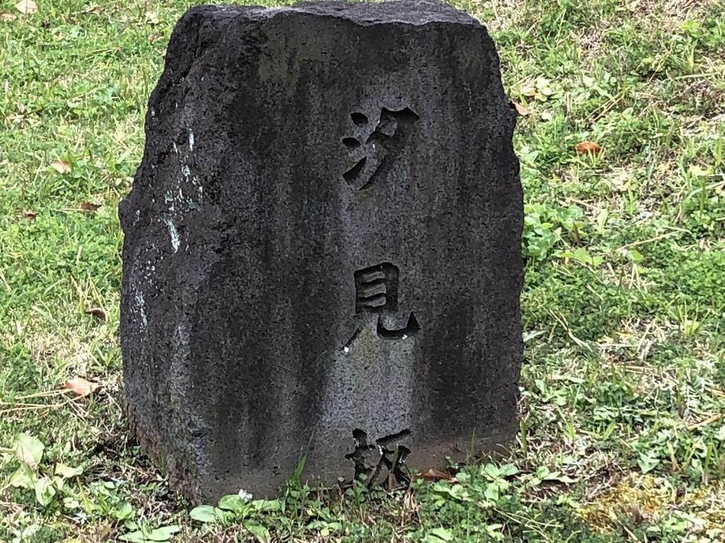 f:id:hideki-sansho:20190124153513j:plain