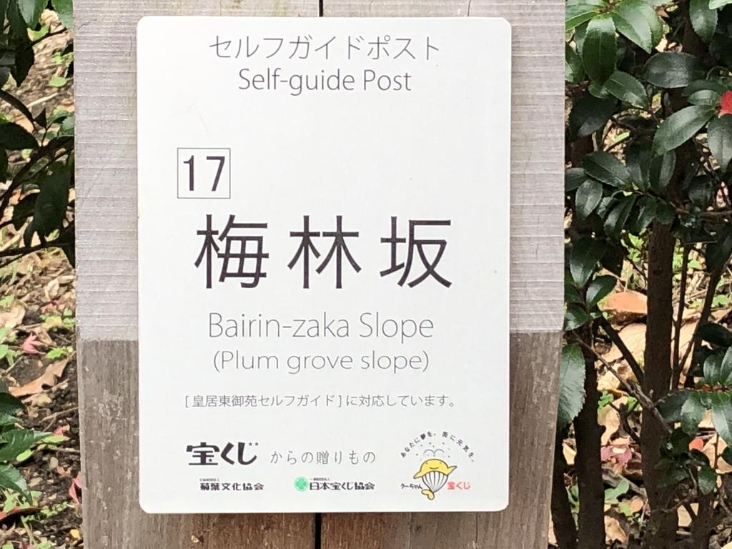 f:id:hideki-sansho:20190124154300j:plain