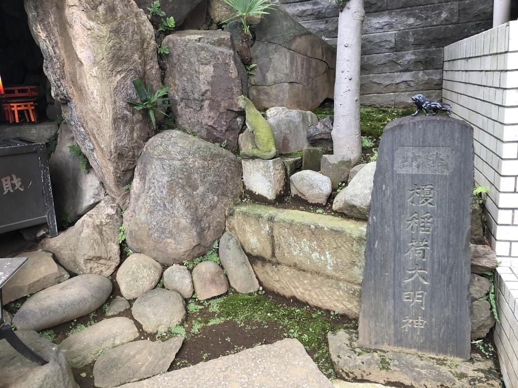 f:id:hideki-sansho:20190125192414j:plain