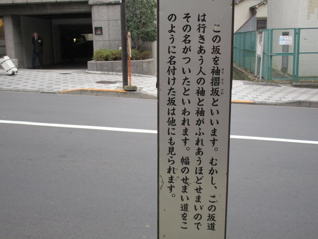 f:id:hideki-sansho:20190127220950j:plain