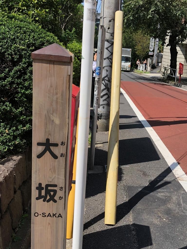f:id:hideki-sansho:20190130100359j:plain