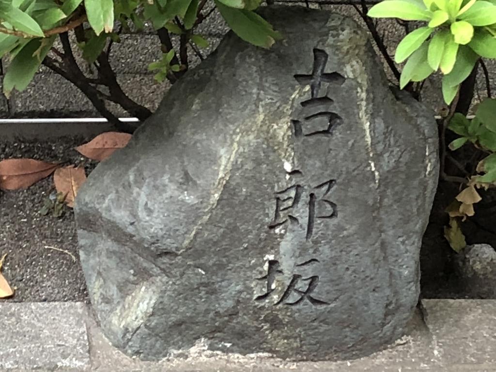 f:id:hideki-sansho:20190130193727j:plain