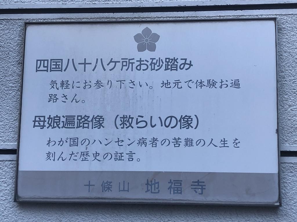 f:id:hideki-sansho:20190202175028j:plain