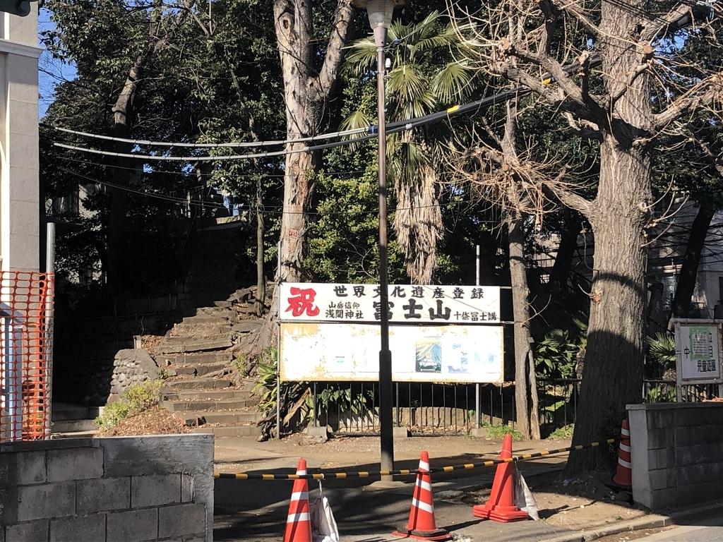 f:id:hideki-sansho:20190202180337j:plain
