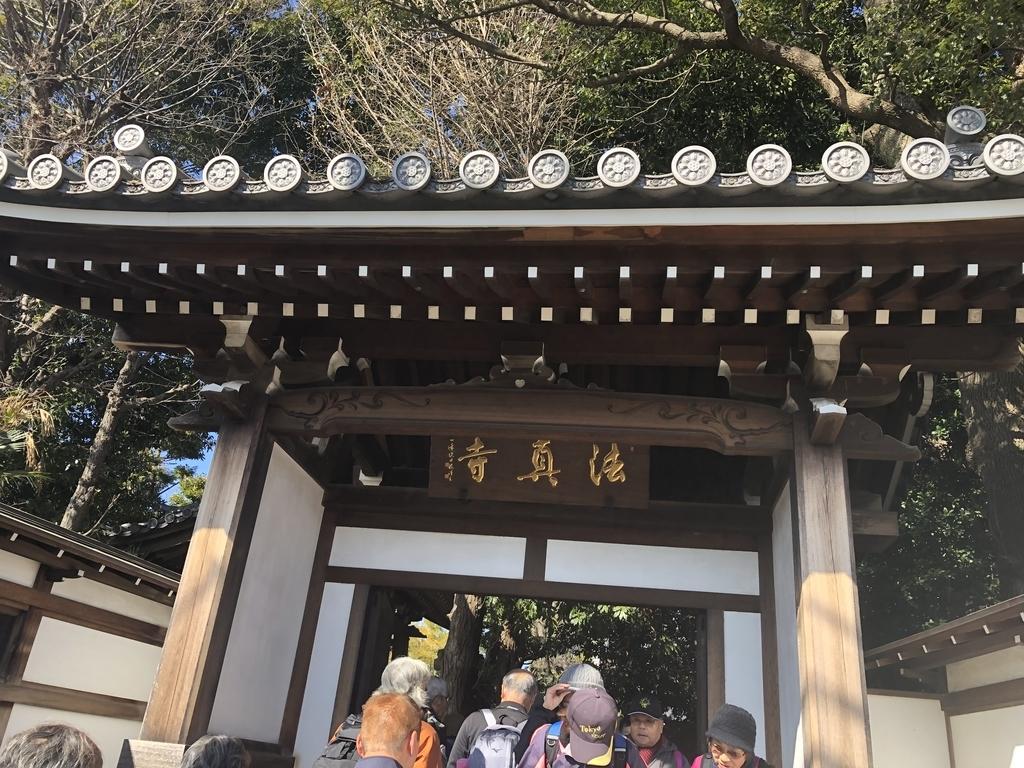 f:id:hideki-sansho:20190202182412j:plain