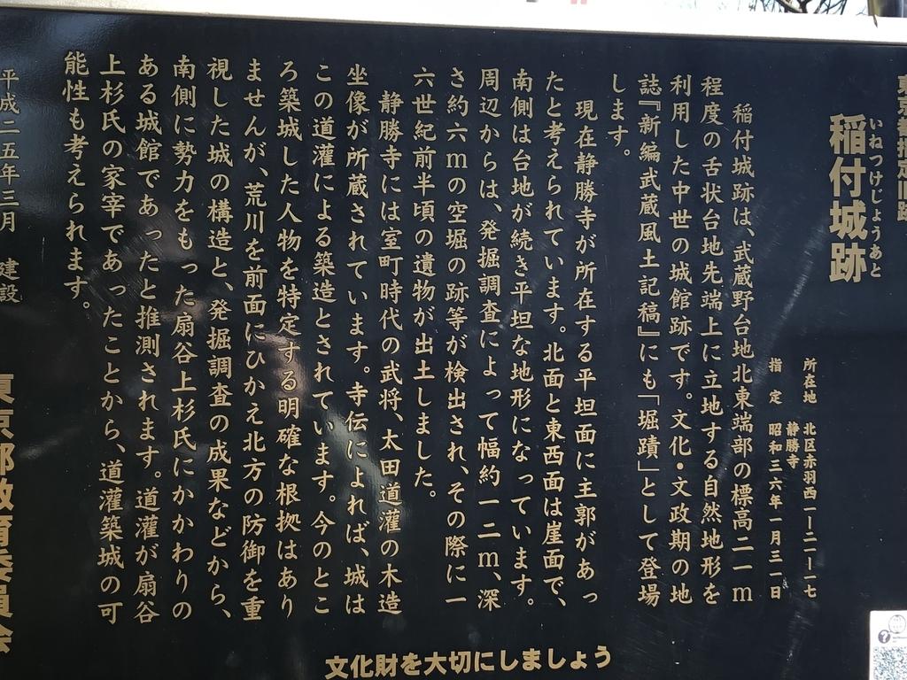 f:id:hideki-sansho:20190202184800j:plain