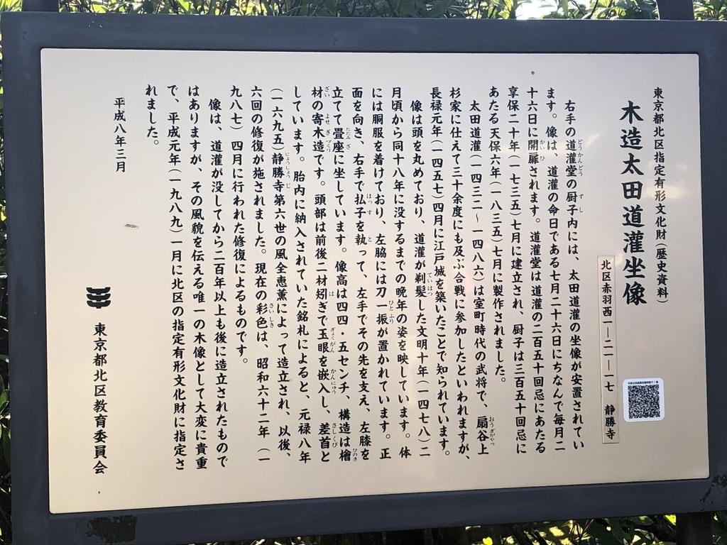 f:id:hideki-sansho:20190202184815j:plain