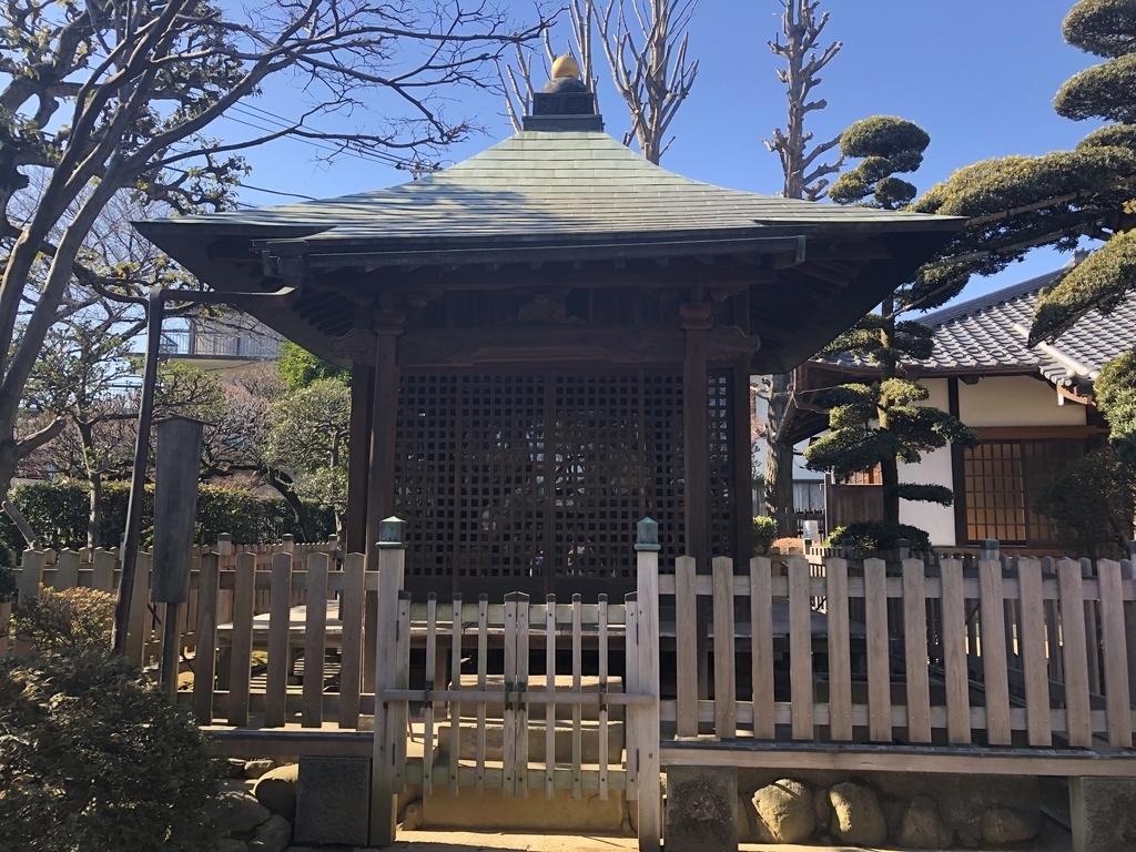 f:id:hideki-sansho:20190202184914j:plain