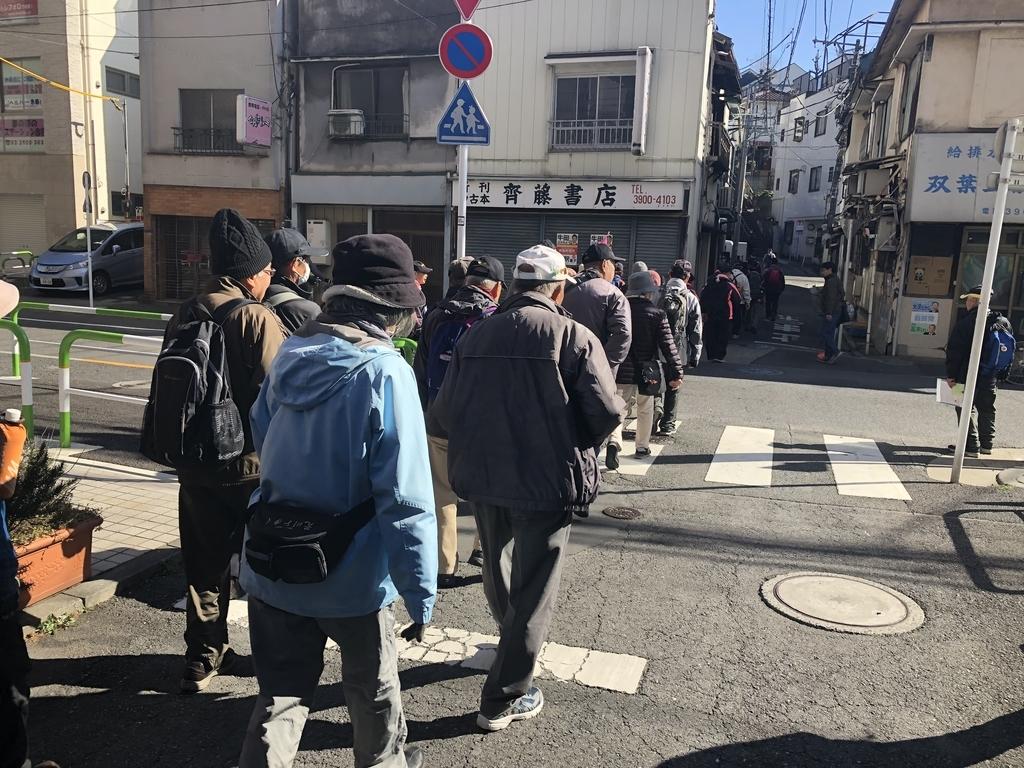 f:id:hideki-sansho:20190202190331j:plain