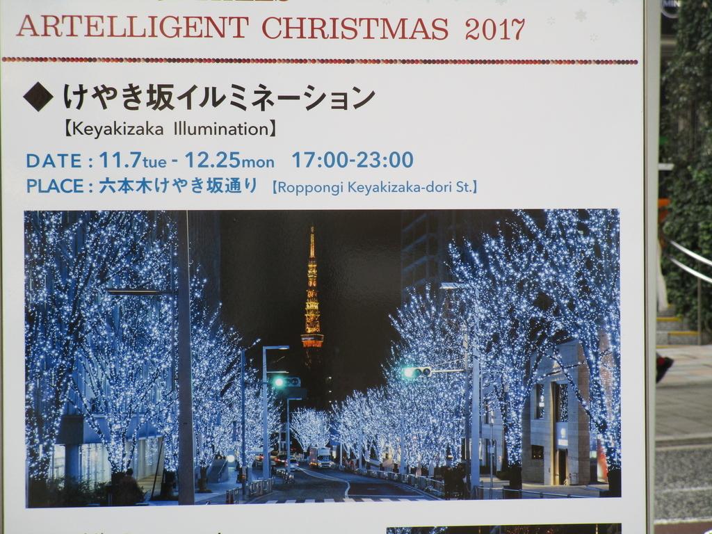 f:id:hideki-sansho:20190217191303j:plain