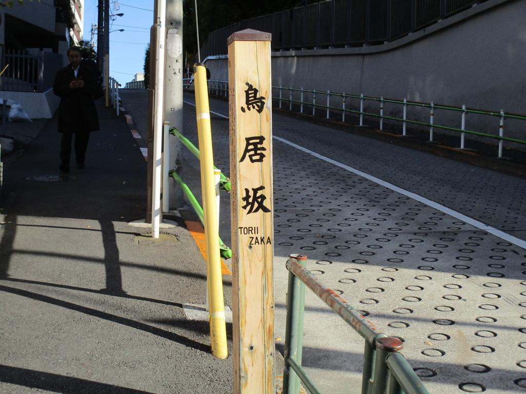 f:id:hideki-sansho:20190219171050j:plain