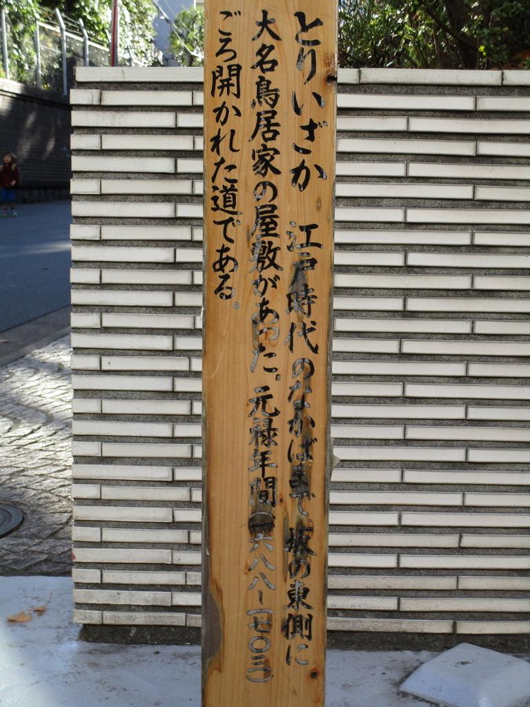 f:id:hideki-sansho:20190219171139j:plain