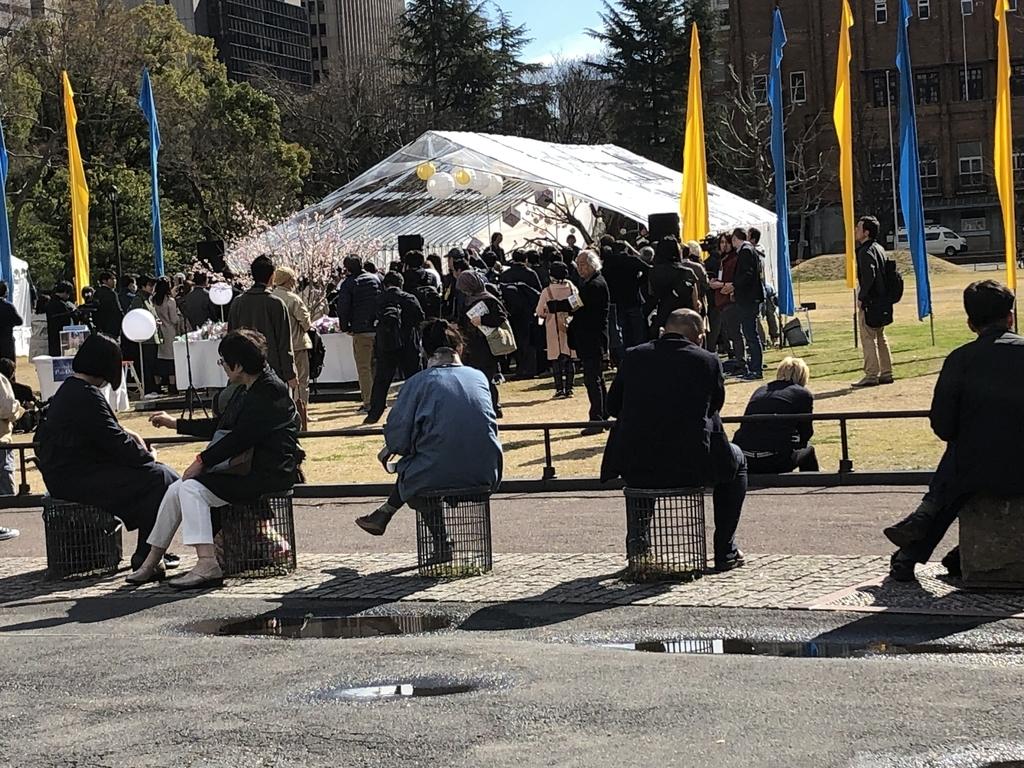 f:id:hideki-sansho:20190312195813j:plain