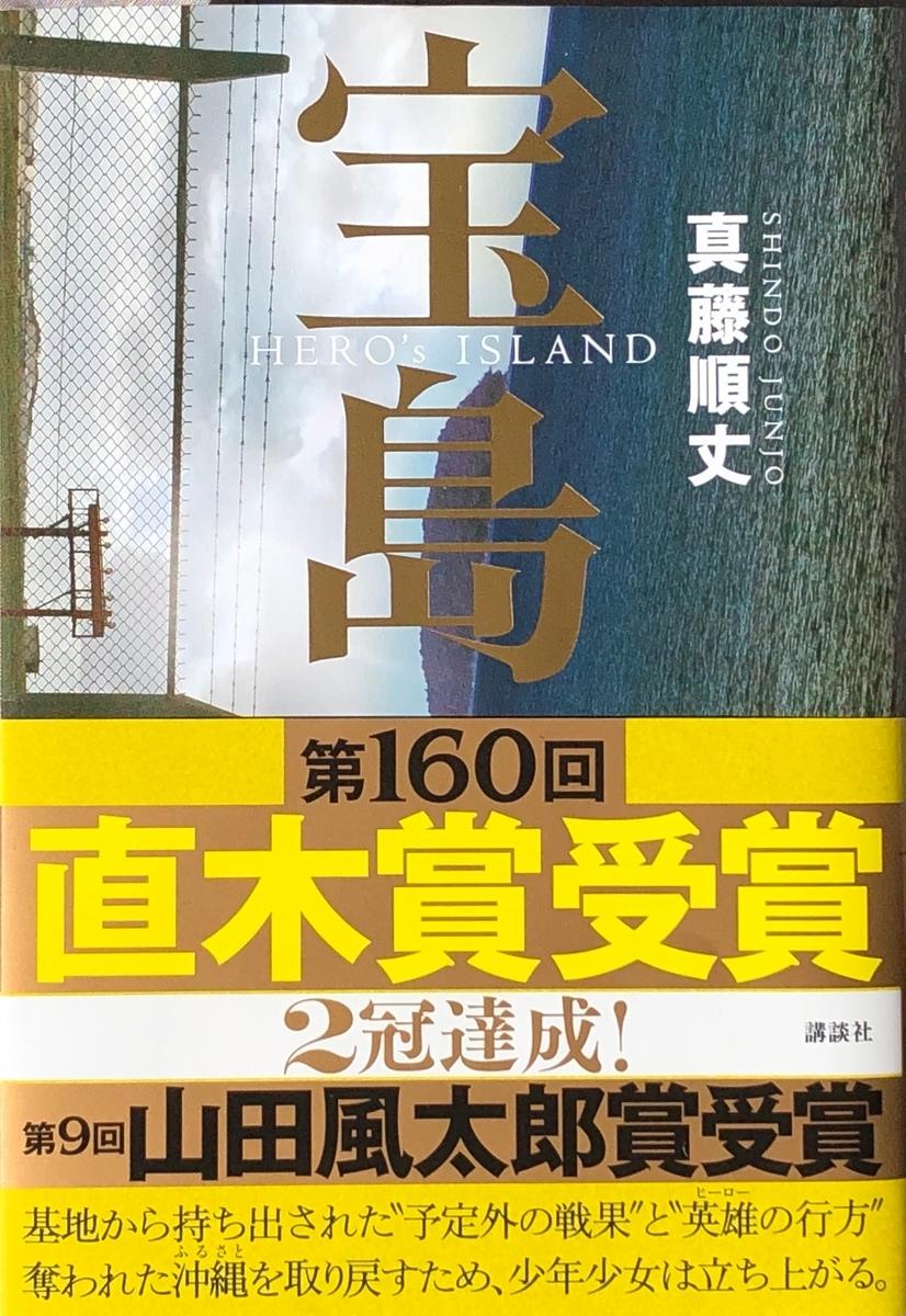 f:id:hideki-sansho:20190314094829j:plain