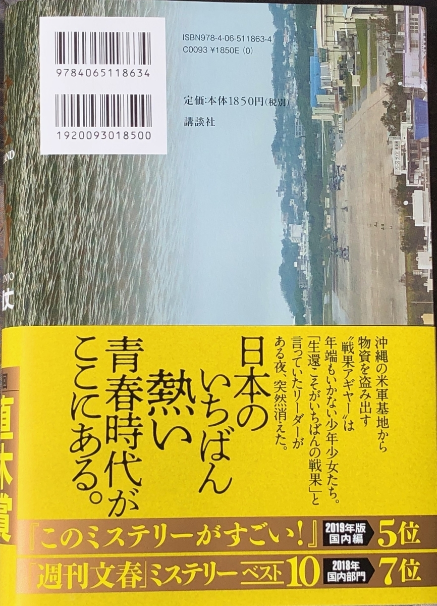 f:id:hideki-sansho:20190314094836j:plain