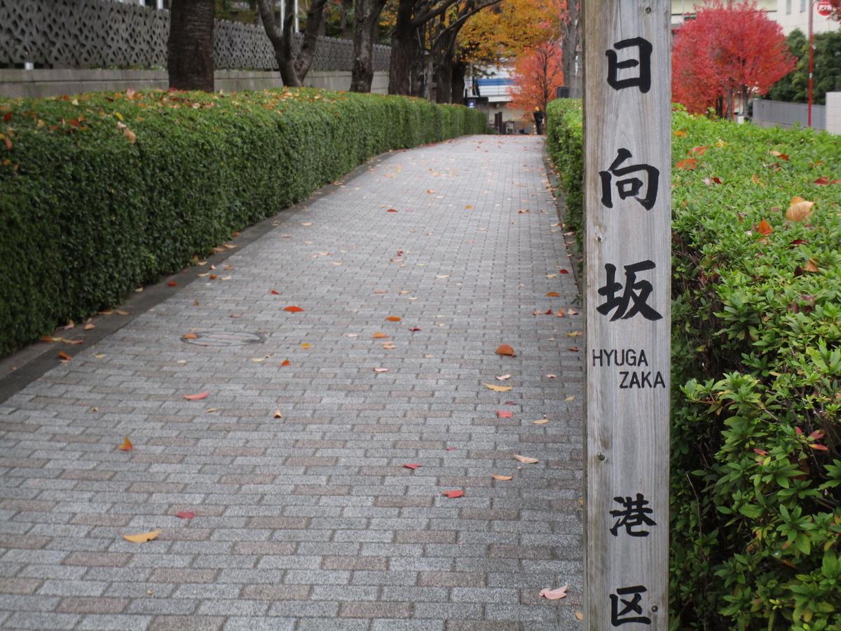 f:id:hideki-sansho:20190325062225j:plain