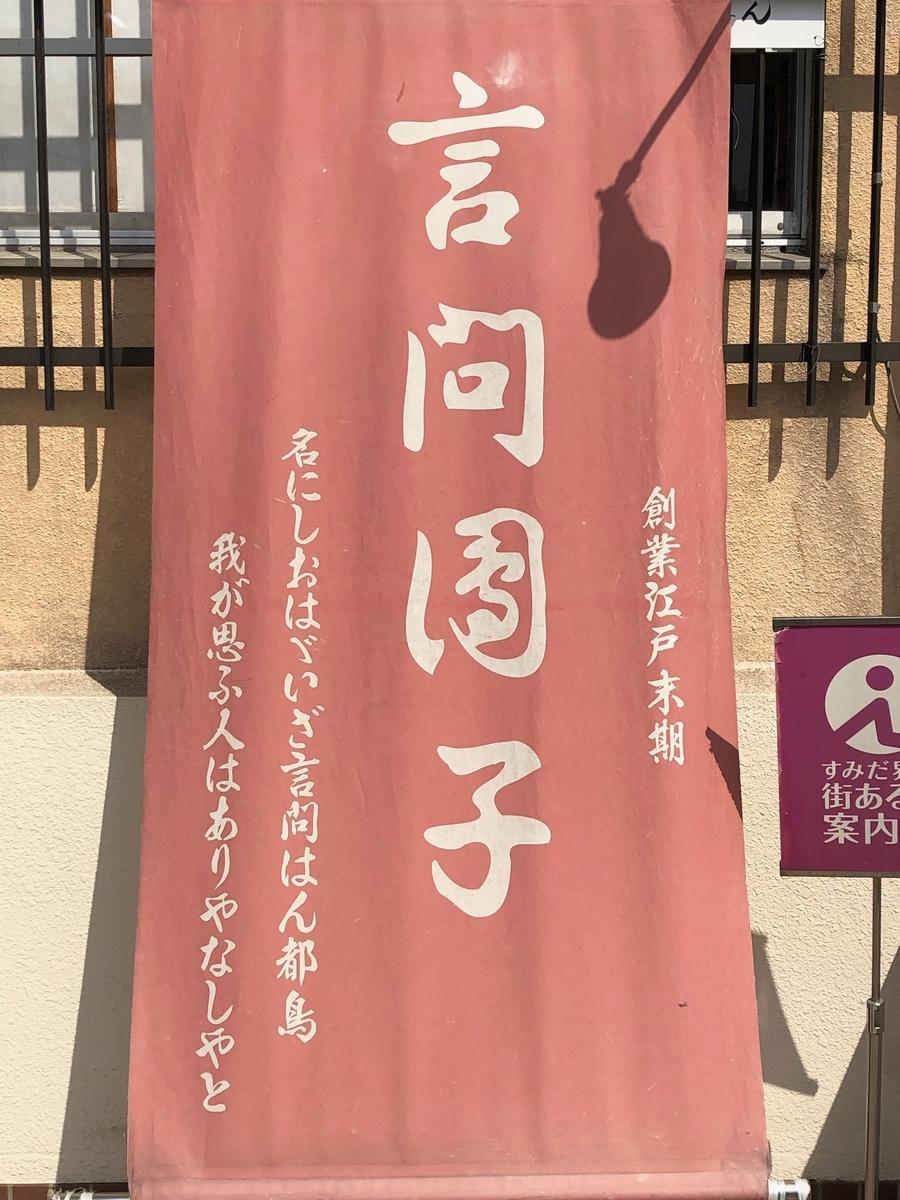 f:id:hideki-sansho:20190328190855j:plain