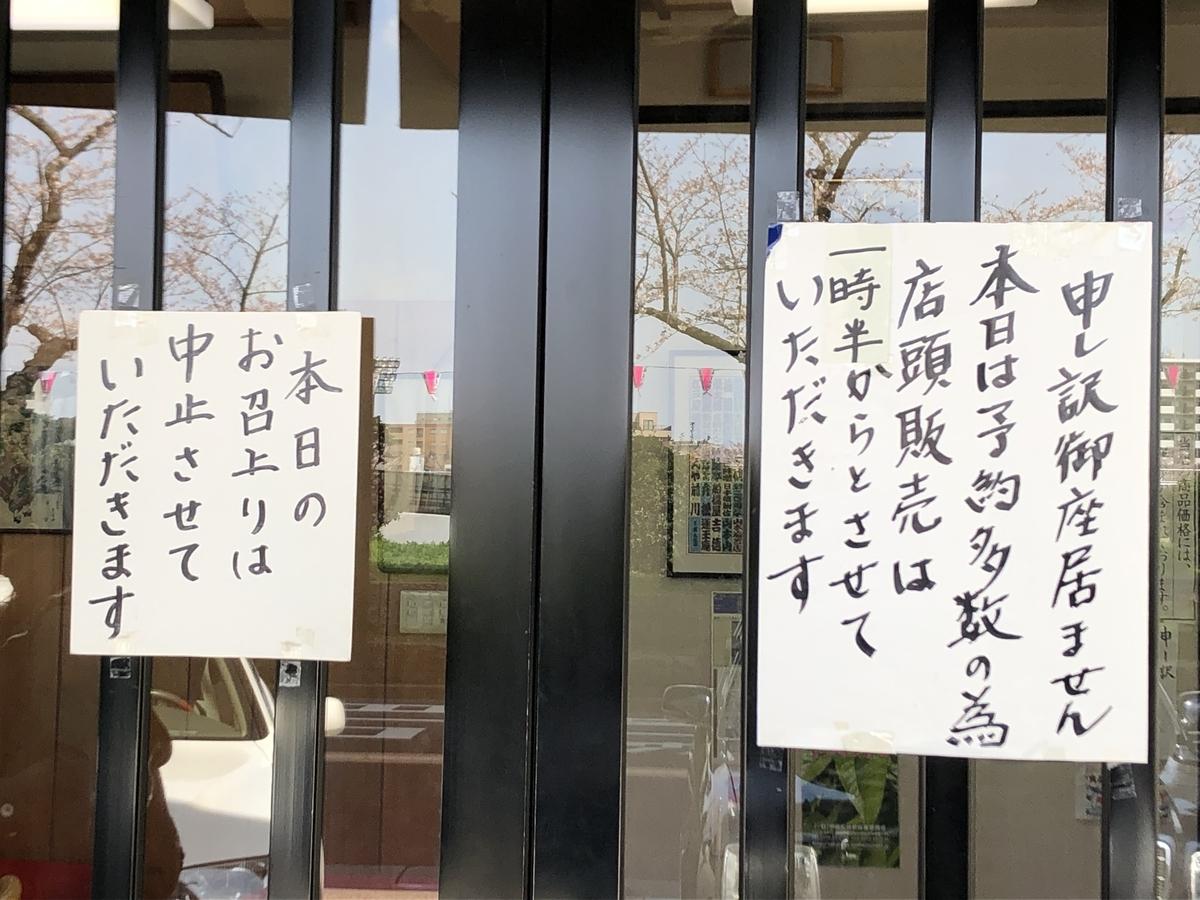 f:id:hideki-sansho:20190328191025j:plain