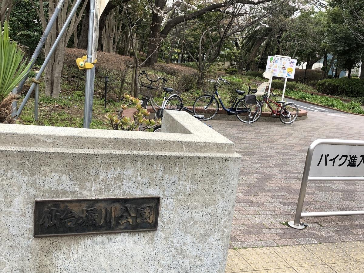 f:id:hideki-sansho:20190328200122j:plain