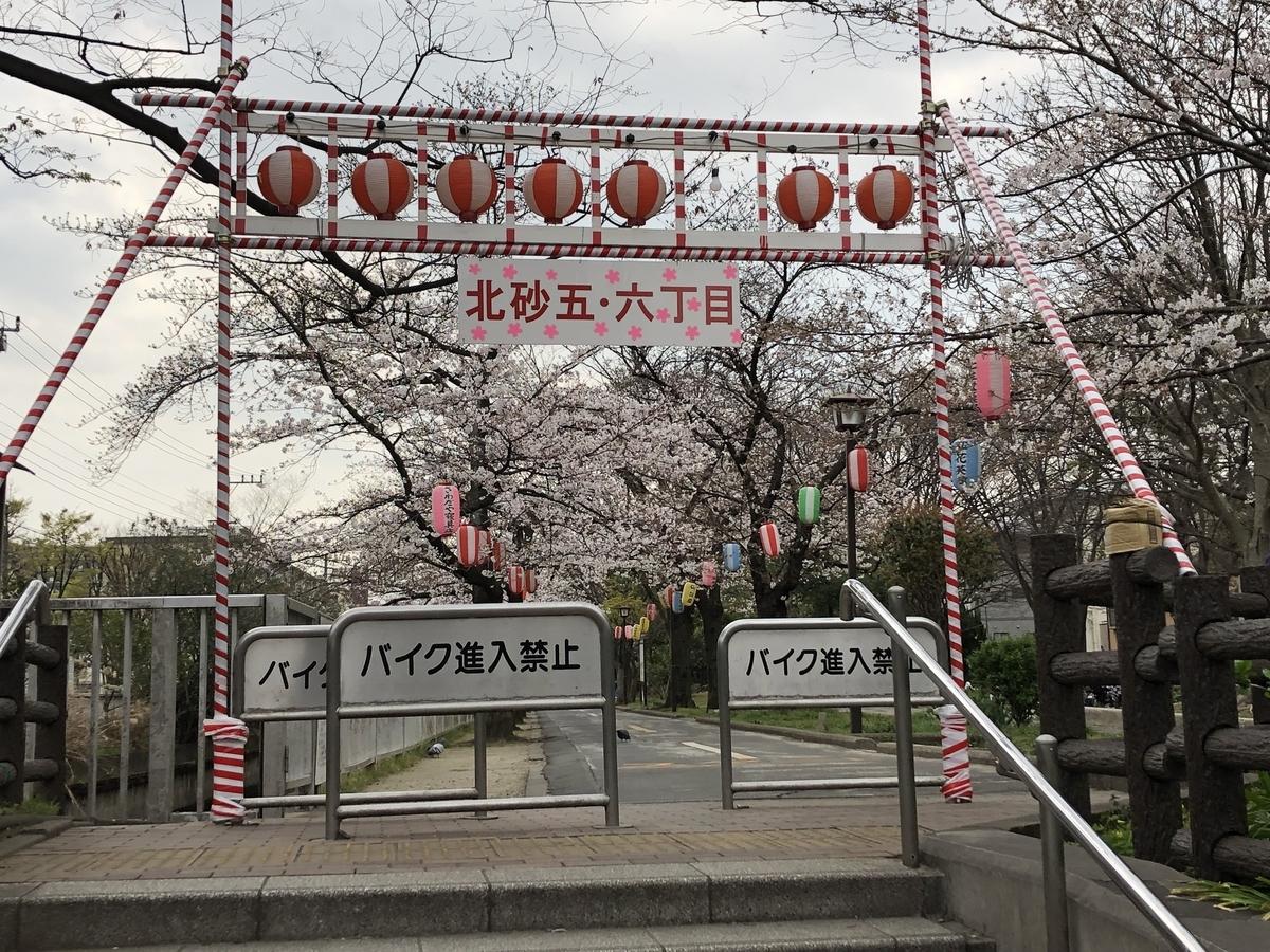f:id:hideki-sansho:20190328200205j:plain